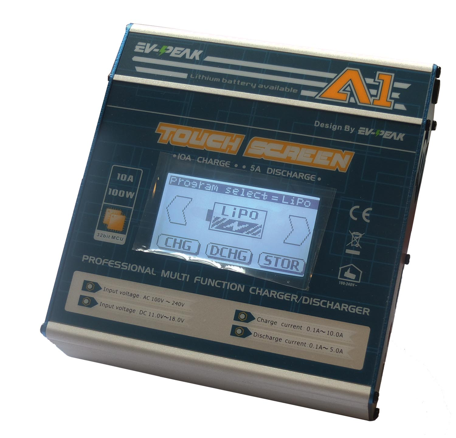 A1 100 Watt AC/DC Touch screen